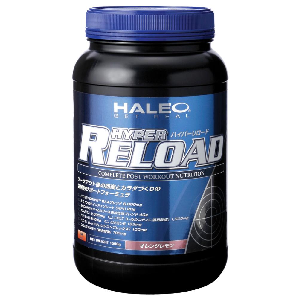 Haleo reload 1 5kg