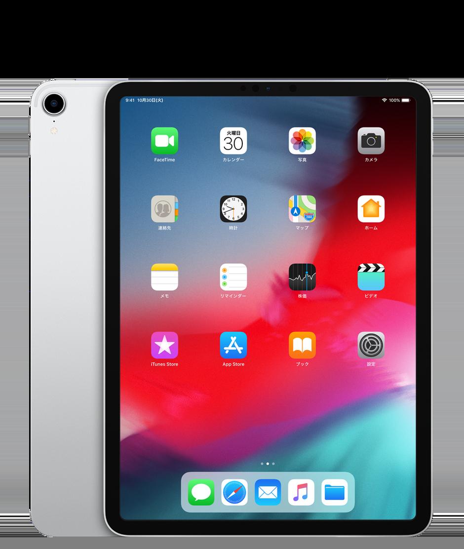 Ipad pro 11 select wifi silver 201810 GEO JP