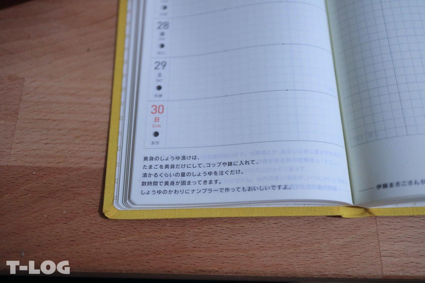 IMG 3845
